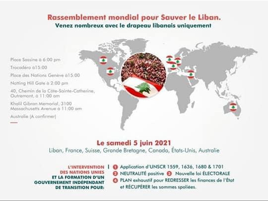 Site de rencontre Libanais Gratuit - Chat room Liban