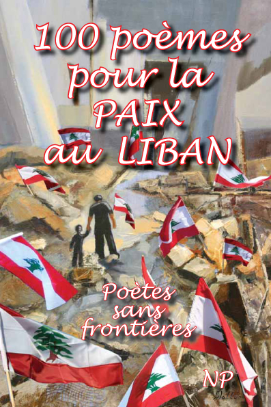 Site de rencontre franco libanais