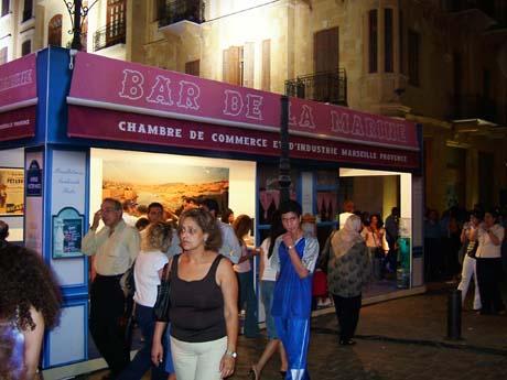 Guide professionnel des libanais de marseille et aix en for Chambre de commerce libanaise