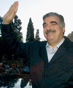 رفيق الحريرى .... رئيس وزراء لبنان السابق