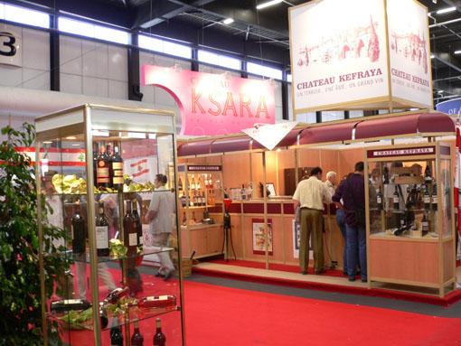 Salon vinexpo 2005 2006 vins liban producteurs vignobles for Salon vin bordeaux