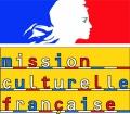 Mission Culturelle Française au Liban, Ambassade de France à Beyrouth